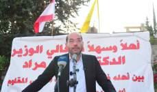 حسن مراد: لا يجوز أن ننجر إلى فتنة ولو شتمونا سياستنا مد اليد وهدفنا واضح