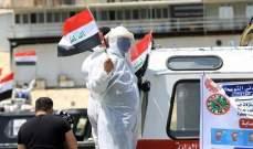 إصابة أول وزير عراقي وأفراد أسرته بكورونا