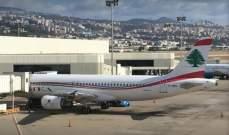 وصول طائرة ثانية تقل لبنانيين إلى مطار بيروت آتية من أبو ظبي على متنها نحو 78 راكبا