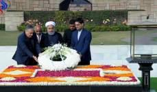 روحاني: غاندي ساهم في نشر المحبة والعدالة والابتعاد عن العنف والتطرف