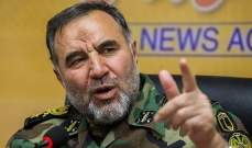 قائد بالجيش الإيراني: القوات الأميركية لن تنعم بالأمن في أي مكان بالعالم
