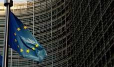 رويترز: الاتحاد الأوروبي يحضر عقوبات على سياسيين لبنانيين يعطلون تشكيل الحكومة