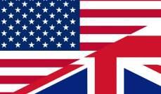 بعثة مشتركة أميركية بريطانية ستقوم بطلعة إستكشافية لمراقبة أجواء روسيا