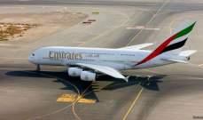 النقل الأميركية غرمت طيران الإمارات بـ 400 ألف دولار لتحليقه فوق المجال الجوي الإيراني