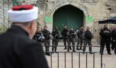 الشرطة الإسرائيلية تمنع ألفي فلسطيني من صلاة الجمعة في الأقصى