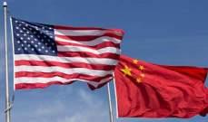 مستشار للبيت الأبيض: أميركا والصين على وشك توقيع اتفاق تاريخي