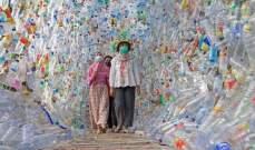 متحف إندونيسي مصنوع من الأكياس والزجاجات البلاستيكية يسلط الضوء على أزمة المحيطات