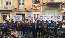 النشرة: وقفة احتجاجية لعمال ومستخدمي شركة كهرباء زحلة