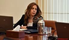 وزيرة الدفاع: الجيش والقوى الامنية بتعاون كامل على الاراضي للمستجدات التي يمكن ان تحصل