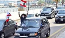 الجمهورية: لا احد ضدّ الحراك الصادق لكن تخريب البلد ممنوع
