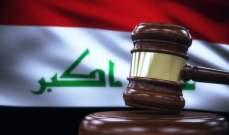 القضاء العراقي أعلن إطلاق سراح 2626 متظاهرا سلميا