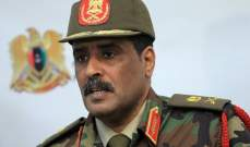 المسماري معلقا على فيديو لنقل مسلحين لليبيا: العالم يتفرج وتركيا تتمدد