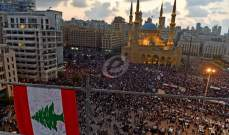 متظاهرون في وسط بيروت يرشقون القوى الأمنية بعبوات المياه الفارغة