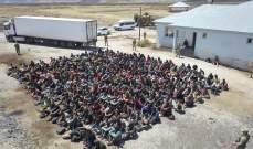 قوات الدرك التركية ضبطت 300 مهاجر غير نظامي شرقي تركيا