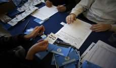 رئيس لجنة الانتخابات الإسرائيلية: لفتح تحقيق في تزوير محتمل بانتخابات الكنيست