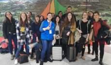 """وفود الشباب من 43 بلدًا تصل الى بيروت لاطلاق """"اللقاء المسكوني العالمي للشبيبة"""" غدًا"""