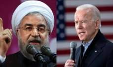 """بايدن أطلق عجلة عودته للإتفاق النووي و""""الأموال"""" الإيرانية تخرج من الأسر"""