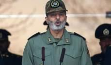 قائد الجيش الإيراني: سنقصف أي دولة في المنطقة تشارك بأي هجوم أميركي علينا