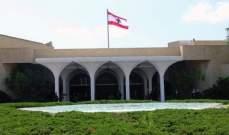 وفدمن الناجحين في مجلس الخدمة المدنية يتجمع على طريق القصر تمهيدا للقائه الرئيس عون
