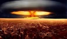 علماء: تبعات حرب نووية عالمية ستؤدي لفناء البشرية جوعاً وبرداً