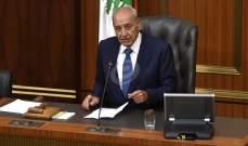 بري: التغيير الحكومي ليس وارداً حتى الآن واسلوب قطع الطرق يضر المتظاهرين
