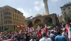 بدء تجمع المتظاهرين بساحة النجمة احتجاجاً على زيادة الضرائب