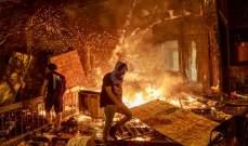 مقتل شخص وإصابة اثنين آخرين في إطلاق نار خلال التظاهرات في منيابوليس