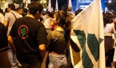 بدء الوقفة التضامنية في ساحة ساسين مع بشير الجميل