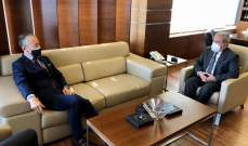 المشرفية بحث مع سفير اليابان المستجدات الإقتصادية والإجتماعية والمالية