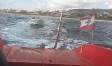 الدفاع المدني: سحب زورق سياحي مقابل شاطئ السعديات