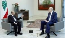 الجمهورية: ميقاتي سيترأس الوفد اللبناني إلى مؤتمر الأمم المتحدة للتغير المناخي في غلاسكو بدلا من الرئيس عون