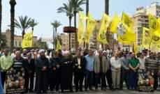 النشرة: اعتصام تضامني مع الأسرى الفلسطينيين في ساحة الشهداء بصيدا