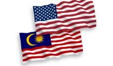 العدل الأميركية أعادت إلى ماليزيا 300 مليون دولار نُهبت من صندوق استثمار حكومي