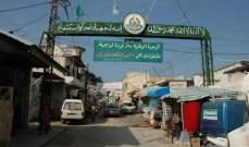 اشكال في مخيم البص شرق مدينة صور تخلله اطلاق نار