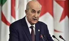 الرئيس الجزائري يدخل الحجر الصحي بعد ظهور أعراض كورونا عليه