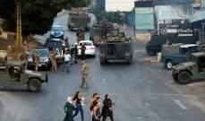 مصادر للأنباء عن اشتبكات خلدة: العشرات يخضعون للاستجواب بإشراف مباشر من القاضي عقيقي
