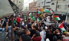 إضراب عام في مخيم عين الحلوة رفضا لقرار وزارة العمل