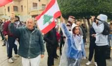النشرة: وقفة إحتجاجية أمام مصرف لبنان فرع صور