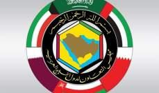 """""""الراية"""": الأزمة الخليجية وحصار قطر شلّا فعالية مجلس التعاون الخليجي"""