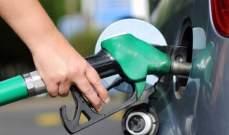 أصحاب محطات الوقود يعلنون الاضراب المفتوح