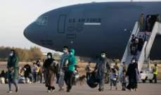 الولايات المتحدة تفتتح برنامجاً يتيح لمواطنيها رعاية اللاجئين الأفغان