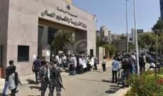 طلاب واساتذة وموظفون الجامعة اللبنانية قطعوا الطريق المؤدية الى وزارة التربية