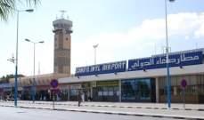 أنصار الله أعلنت إغلاق مطار صنعاء باليمن لأسبوعين خشية تفشي كورونا