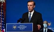 مستشار بايدن للأمن القومي: تصنيف الحوثيين منظمة إرهابية سيعيق الدبلوماسية لإنهاء الحرب