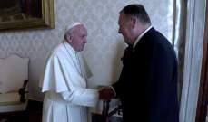 البابا وبومبيو: لحماية حقوق الأقليات المسيحية في الشرق الأوسط