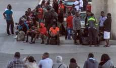 سفينة لبنانية تُنقذ 52 مهاجراً ليبيّاً من الغرق