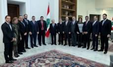 الرئيس عون:العمل الانمائي سيشهد بعد تشكيل الحكومة خطوات تنفيذية تشمل كل لبنان