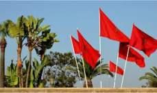 """الخارجية المغربية: المغرب يعرب رسميا عن أمله بالإنضمام الى """"إكواس"""""""