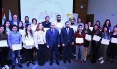 ابي رميا: أهم عمل نقوم به هو توفير فرص عمل للشباب اللبناني