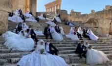 عرس جماعي لـ44 عروسا وعريسا اقتصر على التقاط صورة تذكارية بقلعة بعلبك